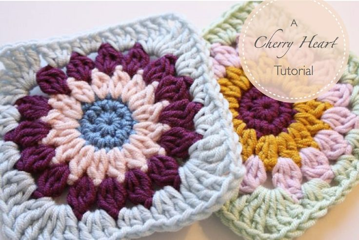 Cherry Heart: Rosie Posie Grannie Square Tutorial.  Both UK and US terms.  Lots of photos too!
