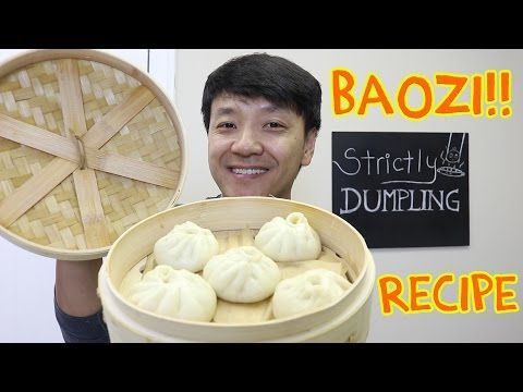 how to make pork buns youtube