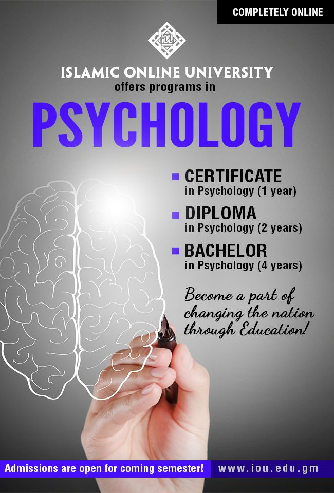 Islamic Online University offers certificate, diploma & Bachelors in Psychology from Islamic perspective