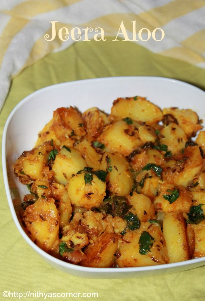 Jeera Aloo Recipe, How to Make Aloo Jeera – A simple and easy dry curry/sabzi of potatoes spiced with cumin seeds.