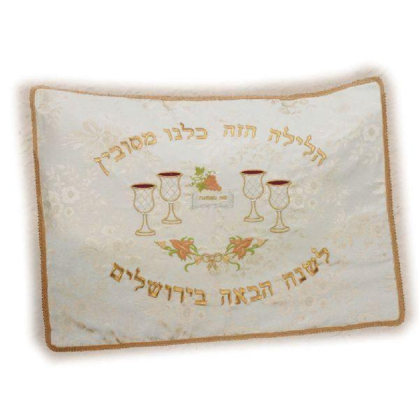 Cream Pillow Case.  #israel #holyland #gift #jewish #mitzvah #israeli #judaica