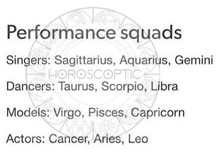 Sagittarius..... I thought I  sang because it ran in the fanily.