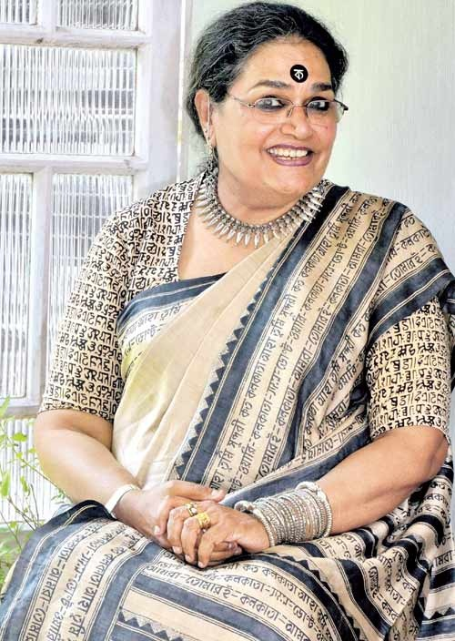 saree with the beautiful indian scripts