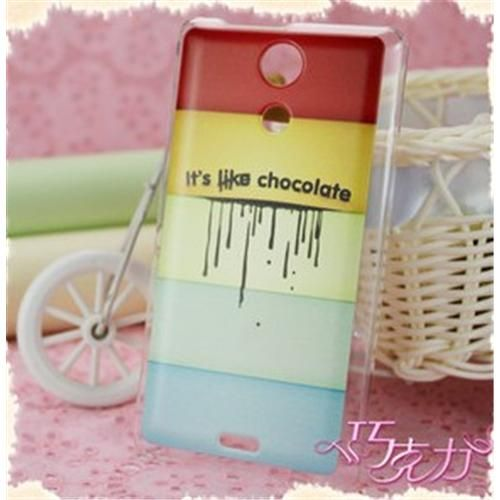 COSKIIZ Brightly Fine Chocolate PC Painted Series Hard Case For Sony Xperia ZR