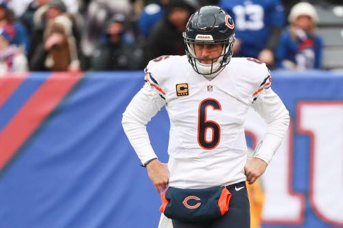 Bears QB Jay Cutler is available on the trade market