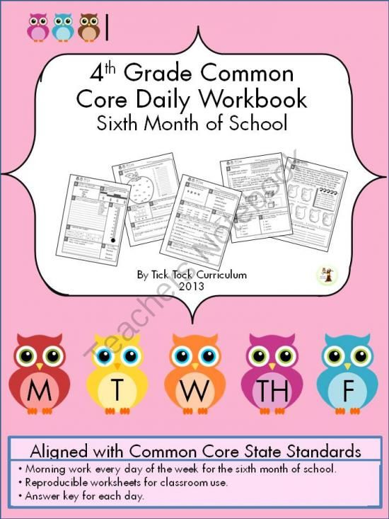 127 best daily 5 images on pinterest guided reading teaching 4th grade common core workbook sixth month of school from tick tock curriculum on teachersnotebook fandeluxe Images