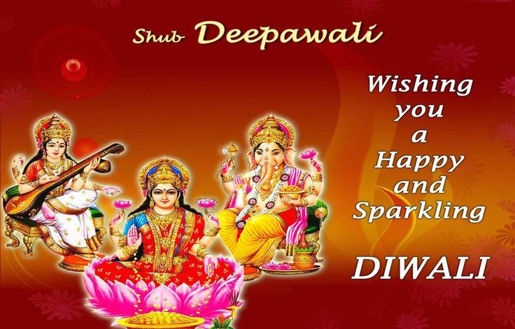 This Diwali I Am Sending You CASH:   C-Care   A-Affection   S-Smiles   H-Hugs   * HAPPY DIWALI *        Wishing u and ur associates a g...