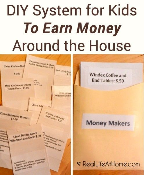 ways to earn money as a kid ways for kids to earn money around the house the o jays 8669