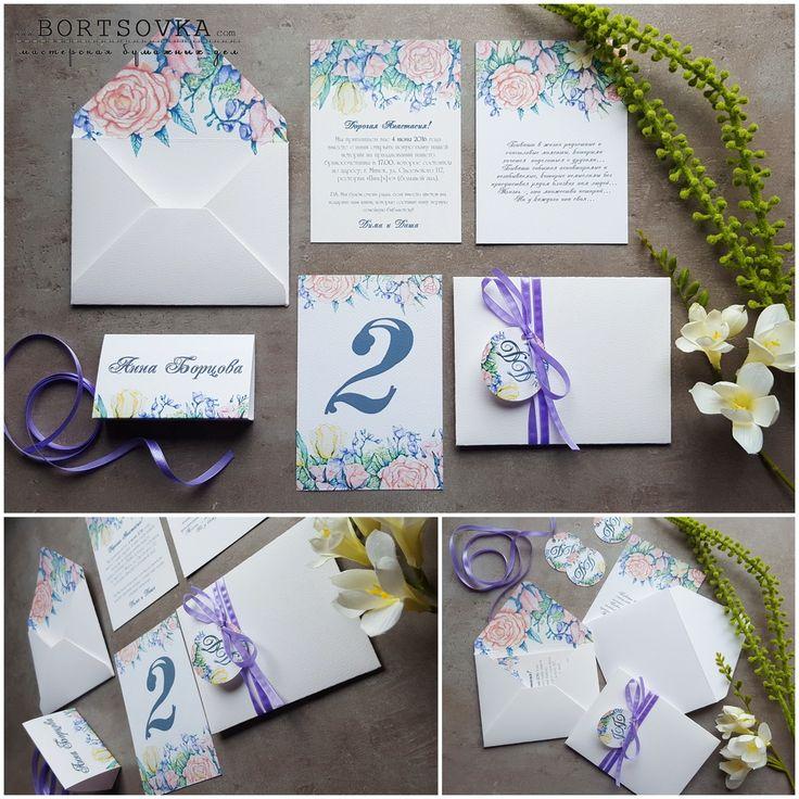 Раз, пригласительные открытки на свадьбу минск