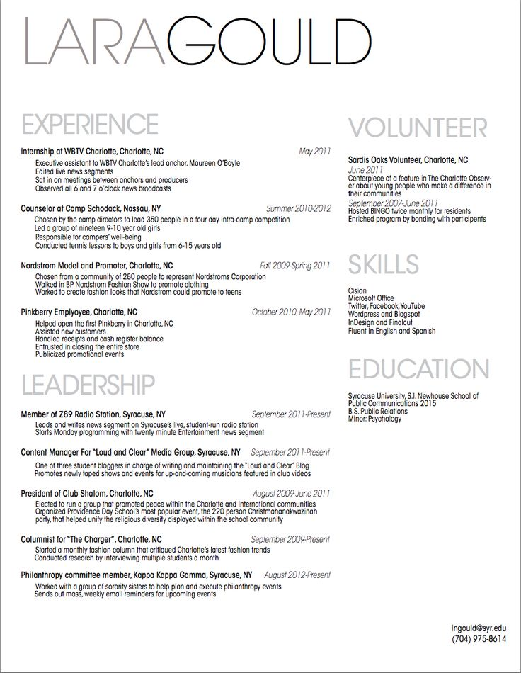 16 best becca images on Pinterest Becca, Teacher resumes and - resume or curriculum vitae