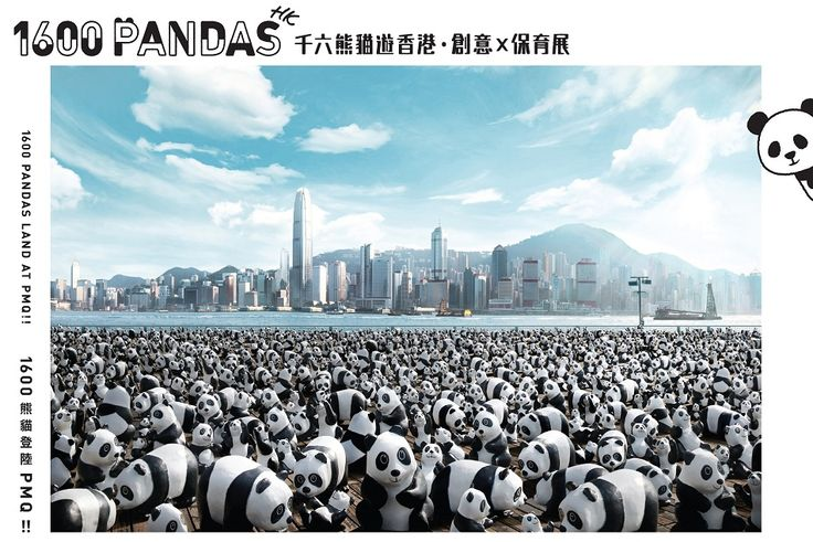 1600 Pandas World Tour in Hong Kong: Creativity Meets Conservation | PMQ 元創方