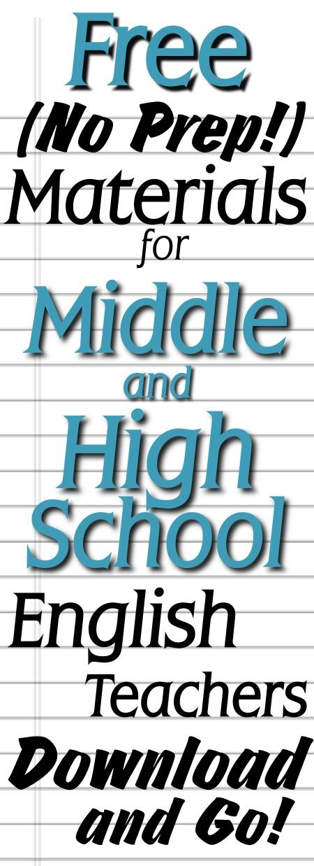 FREE teaching materials (Ready-to-Go!) for Middle and High School ELA Classrooms!