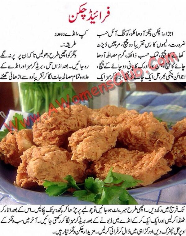 recipe: spicy chicken recipe pakistani [3]