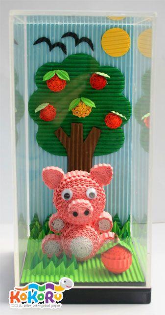 little pig under the tree #kokoru