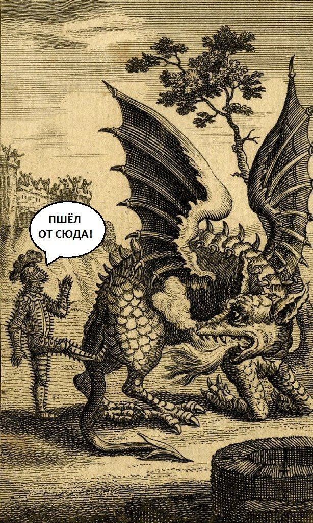 Dragon fuck medieval photos 316