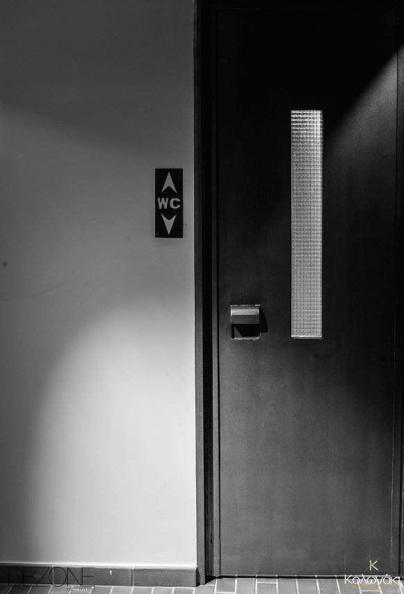 Kolonaki, Loutraki, 2013 - DEZONE