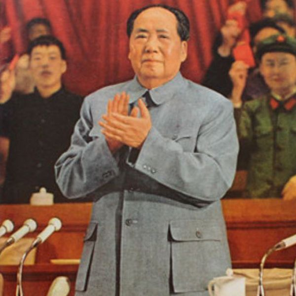 Journal Chinese People's Pictorial Cultural Revolution Mao Zedong portrait Illustrated