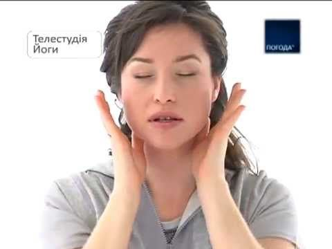 Йога для лица с Еленой Родичевой. Занятие № 1 - YouTube — Яндекс.Видео