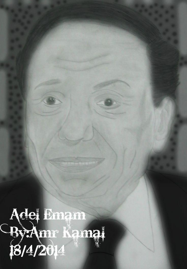 Adel Emam drawing