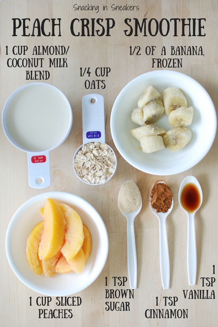 Peach Crisp Smoothie using Almond/Coconut milk!  Seriously tastes like you're drinking a peach crisp dessert. Dairy free and gluten free (as long as oats are certified gluten free).  (sponsored)