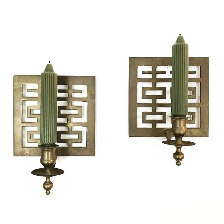 vintage brass candle sconces - Chinese Asian chinoiserie - Double Happiness - square wall candle holders - Set of 2
