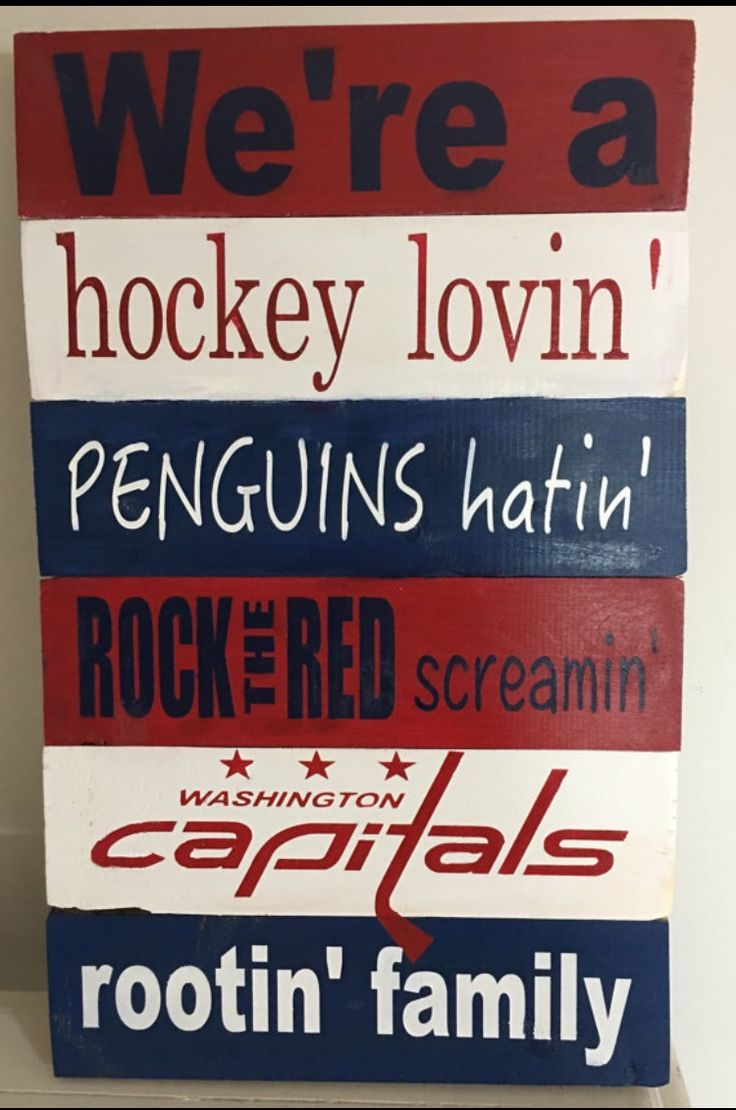 Washington Capitals Home Decor. Great wooden sign for a Capitals loving family