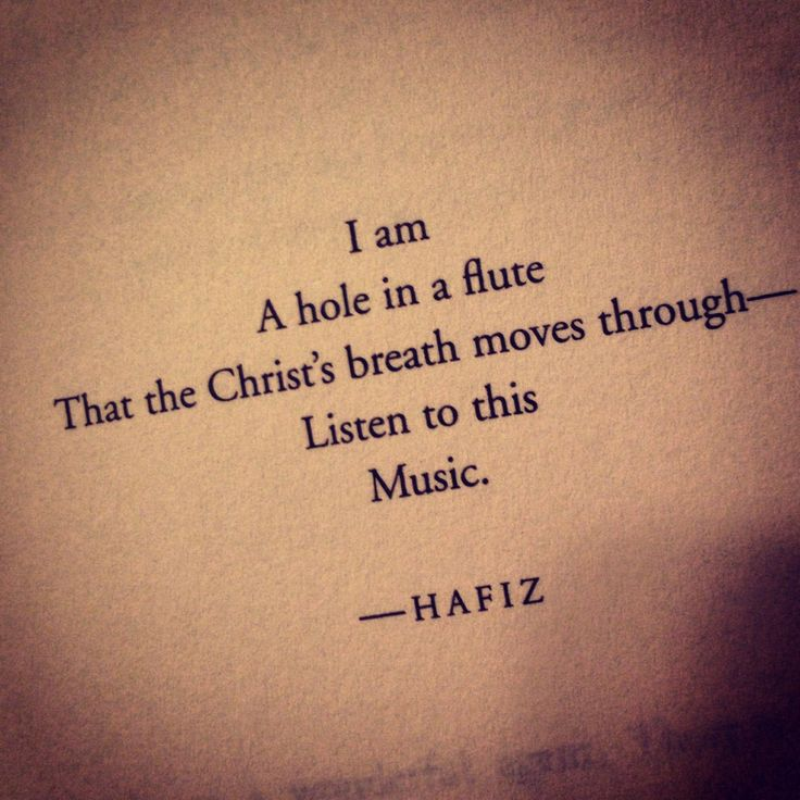 Hafiz Quotes: Hafiz. Perhaps My Favorite Of All His