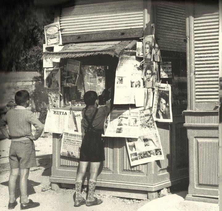 ۩ ۞ Athens, 1955