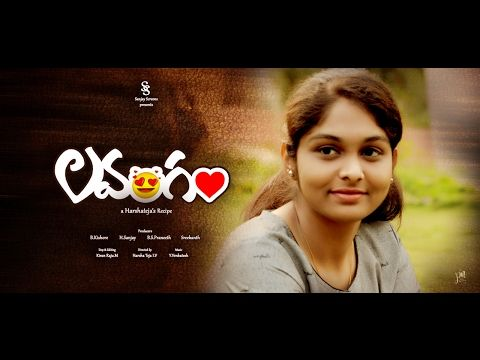 """LOVE""NGAM  New Telugu Comedy Short Film 2017.one of the full comedy short films in this year."