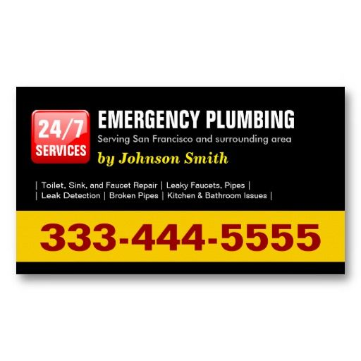 24 HOUR EMERGENCY PLUMBING SERVICES - Two Sided Business Card Templates