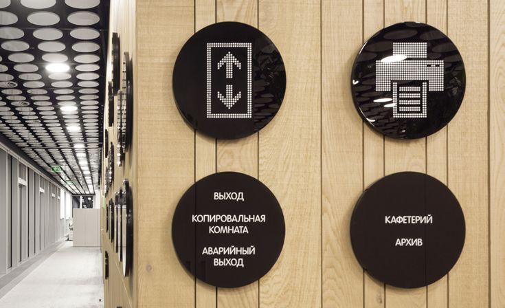 Projeto  de design gráfico ambiental para a nova sede da empresa Uralchem (produtora de de nitrato de amônio) em Moscou (Rússia). O escritório portugues P-06 atelier trabalhou em estreita parceria com o estúdio de arquitetura (Pedro Silva Arquitectos) a fim de definir a atmosfera do espaço, o sistema de sinalização e a linguagem visual global