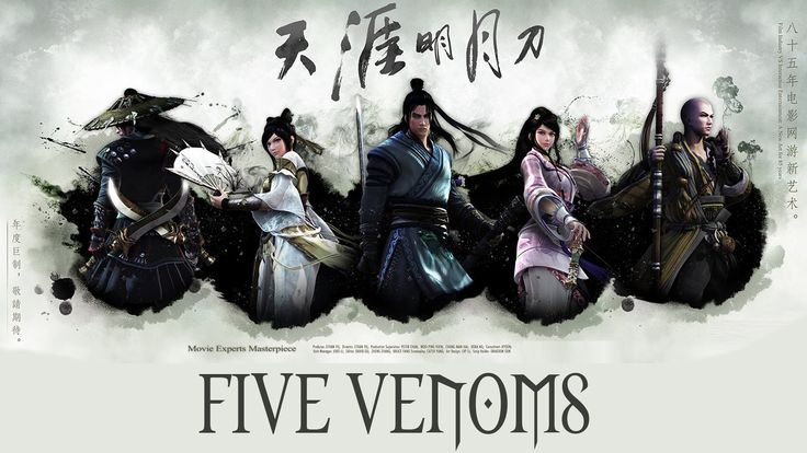 Moonlight Blade | Five Venoms Sınıfı