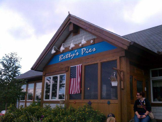Betty's Pies, Two Harbors, Minnesota