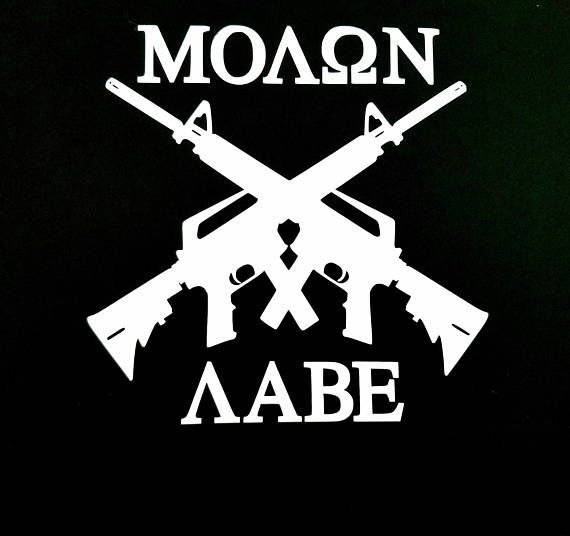 Check out this item in my Etsy shop https://www.etsy.com/listing/560528073/car-decal-molon-labe-rifle-decal-second