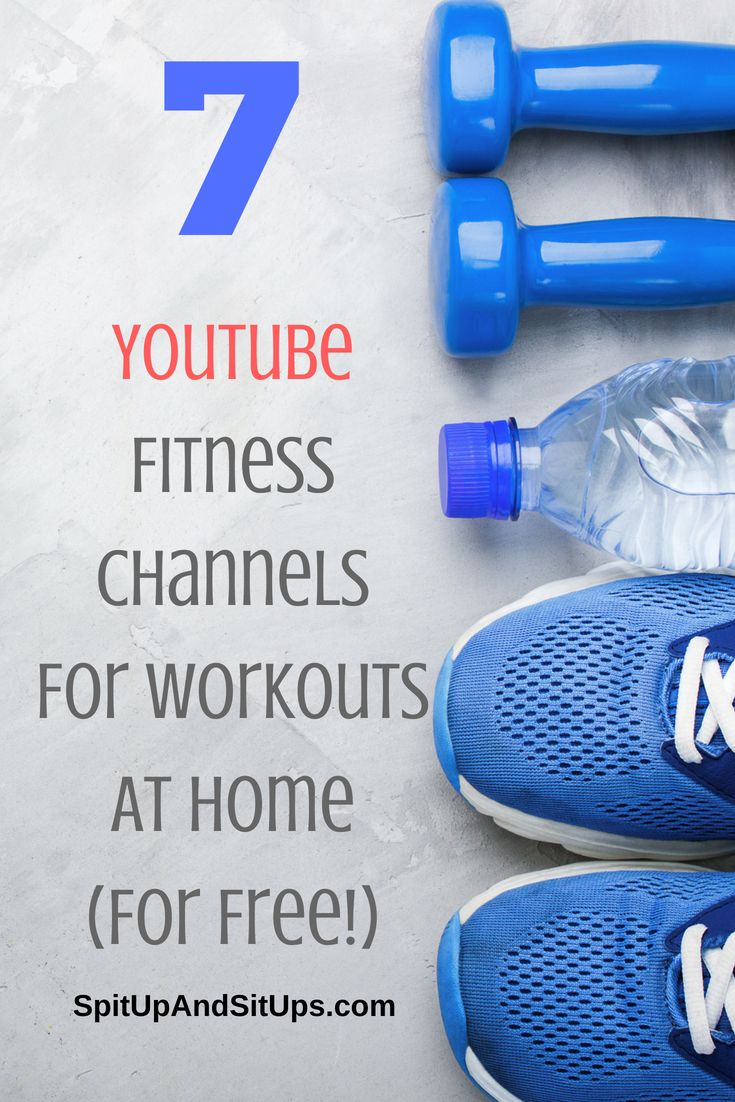 7 FREE YouTube Fitness Channels For Workouts At Home   Spit Up and Sit Ups    Getting fit doesn't have to cost you anything more than accessing the internet. There are millions of free YouTube channels devoted to helping you get in shape or just fit in some fitness in your busy and hectic day. Check out my favorite free at home workouts found on YouTube!   #fitness #health #weightloss #momfitness via @ashleysuasu
