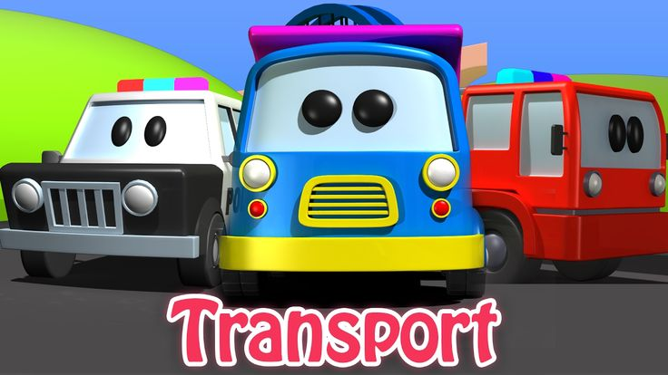 Modes of Transport for Children | 3D Cars and Vehicles |TinyDreams