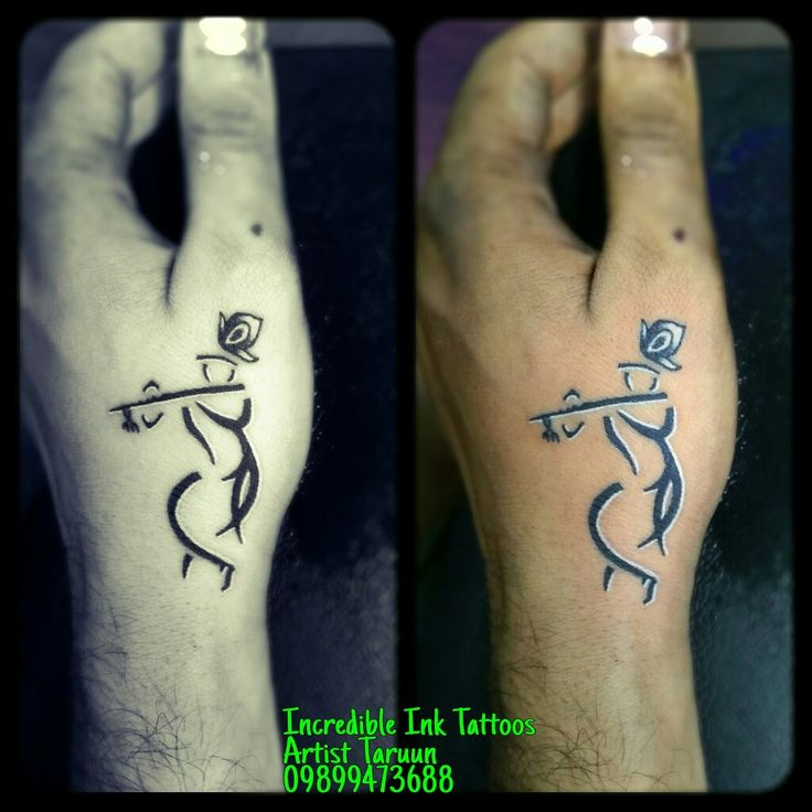 Tattoo Designs Krishna Name: Incredible Ink Tattoos And Tattoo