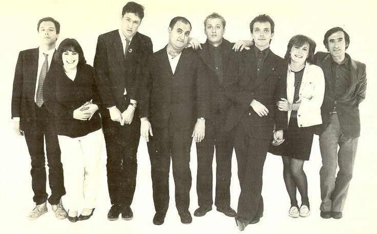 The Comic Strip Presents. Peter Richardson, Dawn French, Nigel Planer, Alexei Sayle, Adrian Edmondson, Rik Mayall, Jennifer Saunders, and Arnold Brown.