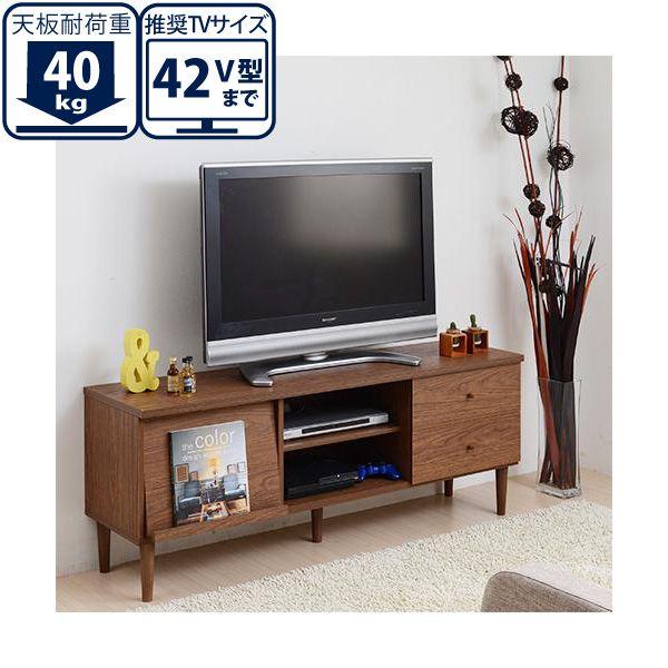 北欧風フラップ扉テレビボード 幅150cm(テレビボ-ド2WAY)