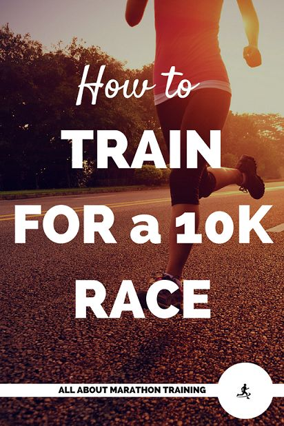Here we have a 10K training plan for beginner and intermediate runners. The 10K is a great race and you are in for a fun time with these programs! #allaboutmarathontraining #10K