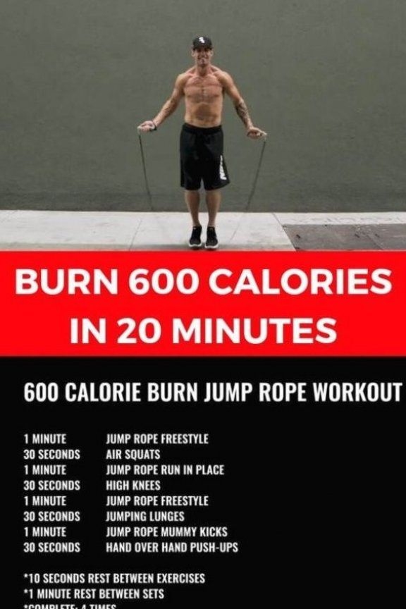 Burn 600 Calories In 20 Minutes With This Workout Video Try This Workout And Burn 600 Calories I In 2020 Jump Rope Workout Calorie Burning Workouts Calorie Workout