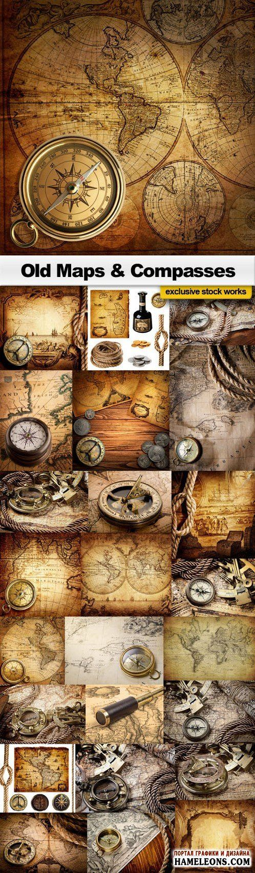 Старинные карты, компасы, морские узлы - Растровый клипарт