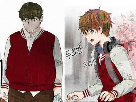Che-Hyun (DICE: el cubo que lo cambia todo)