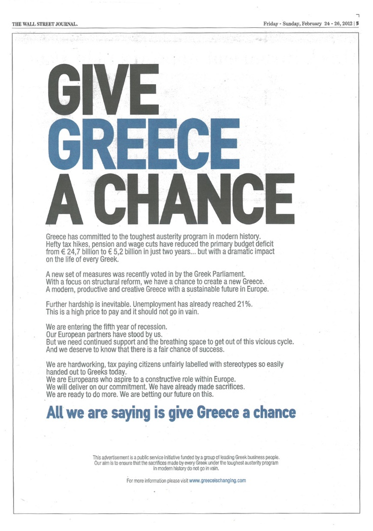 Give Greece a chance