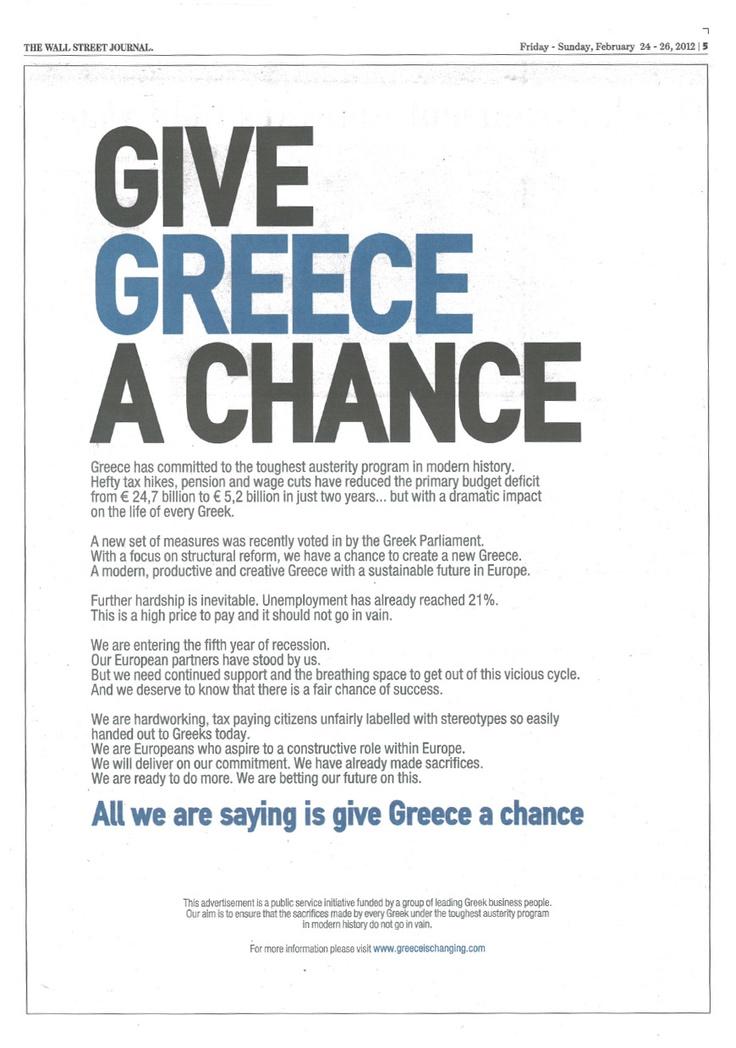 Give Greece a chance