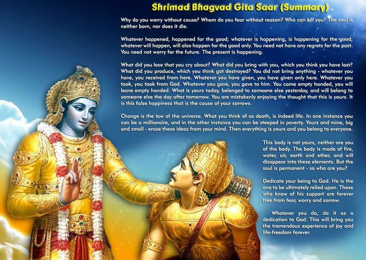 summary the general theme of bhagavad This chapter is often considered the summary of the entire bhagavad gita themes edit this section that is a view which the general character and the actual.