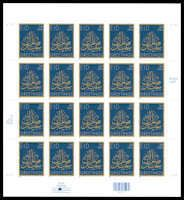 US 3532 Stamps Eid Mubarek US 3532-1 P
