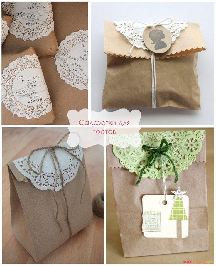 Картинки по запросу оформление бумажных пакетов