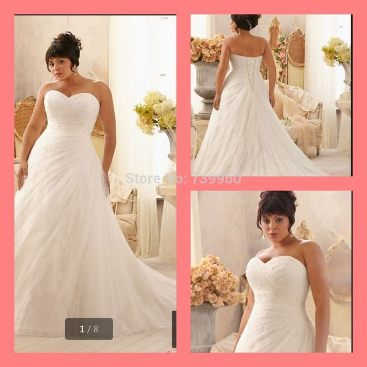 2015 простой дизайн тюль свадебные платья из бисера Большой размер корсет назад суд поезд русалка труба платье невесты платье 2015