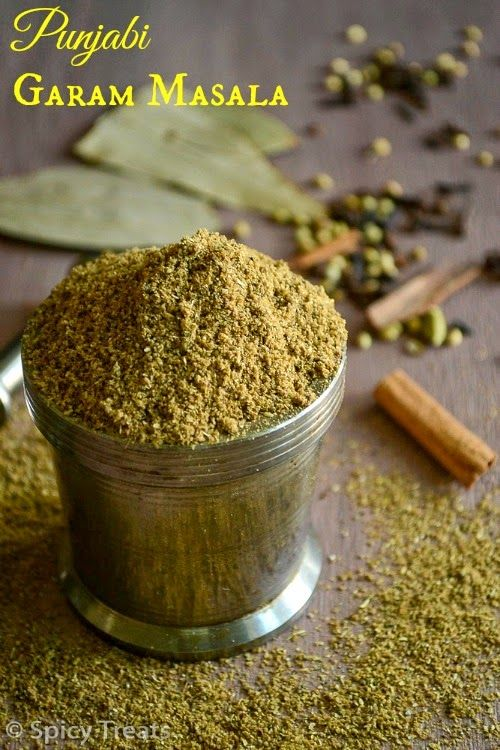 Spicy Treats: Homemade Garam Masala Recipe / Punjabi Garam Masala Recipe